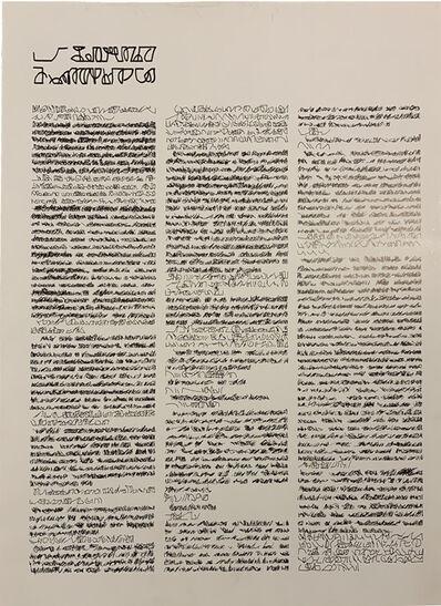 Mirtha Dermisache, '9 Newsletters y 1 Reportaje', 2004