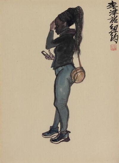 Li Jin 李津, '纽约晨课Ⅷ Morning Exercise in New York VIII', 2019