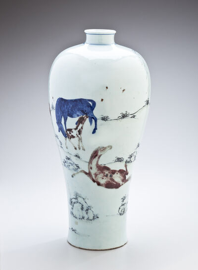 'Meiping Vase with Seven Horses and Willow Tree; China', 1661