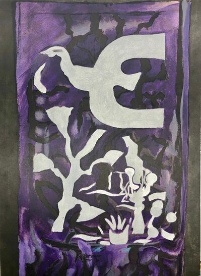 Georges Braque, 'Lithographe', 1964