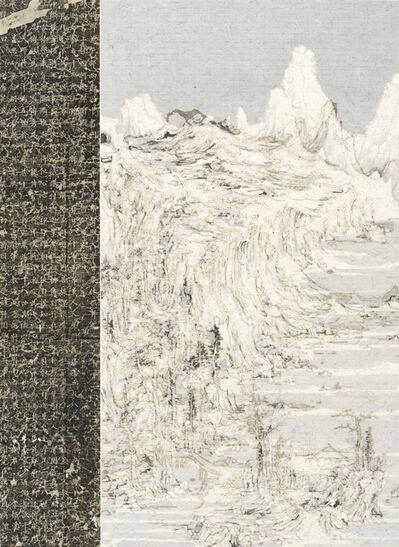Wang Tiande 王天德, 'Cold Path Gathering Flying Snow 寒道聚飛雪', 2020
