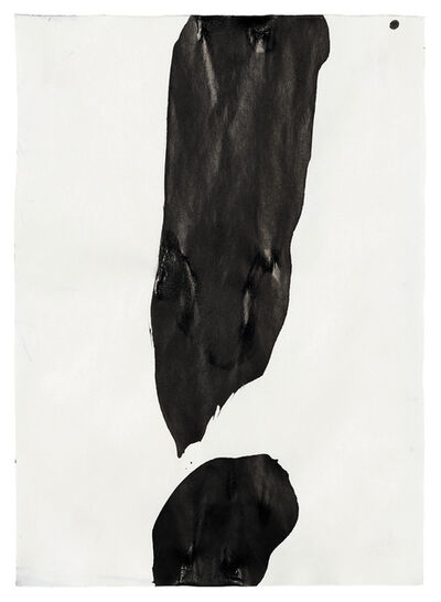 Yuichi Inoue (YU-ICHI), 'KANTAN-FU (Exclamation mark) #55', 1983