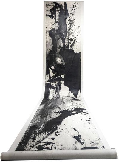 Lan Zhenghui, 'Field (JB01)', 2019
