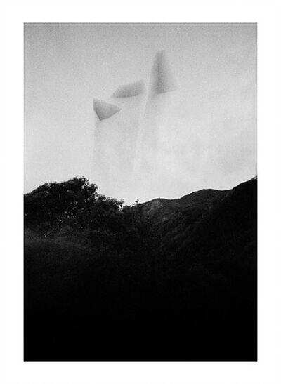 Steve Kahn, 'Stasis #6', 1973