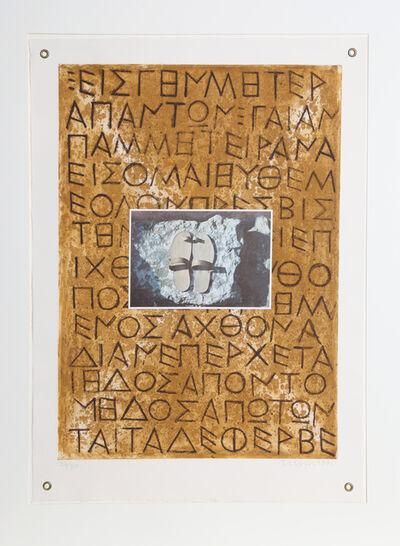 Joe Tilson, 'Proscinemi Olympia', 1979
