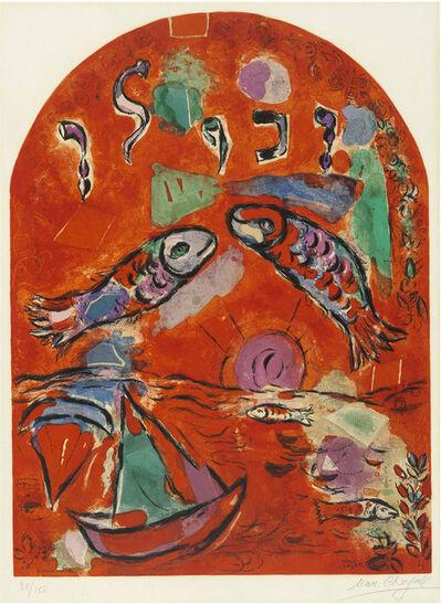 Marc Chagall, 'La tribu de Zébulon ', 1964