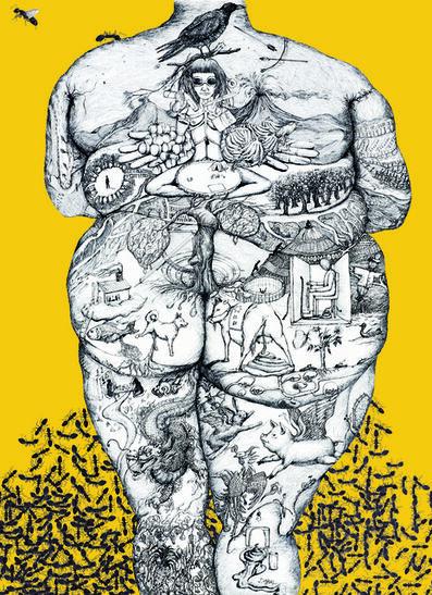 Dabal Kim, 'Male Ant and Woman', 2017