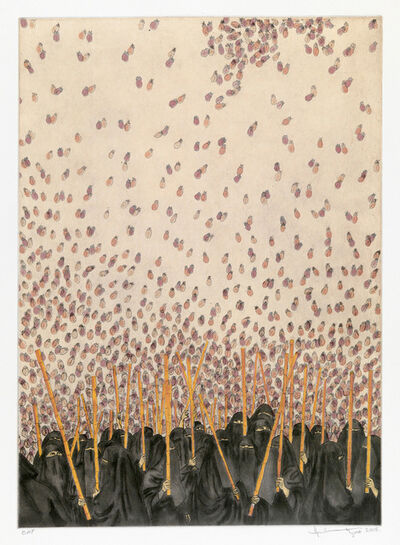 Ambreen Butt, 'Daughters of the East', 2008
