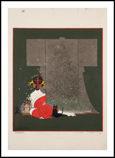 Hideo Takeda, 'Hotaru: Fireflies', 2020