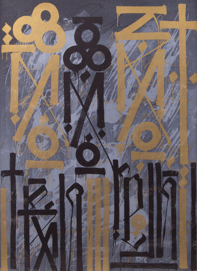 RETNA, 'Eastern Realm (Gold)', 2014