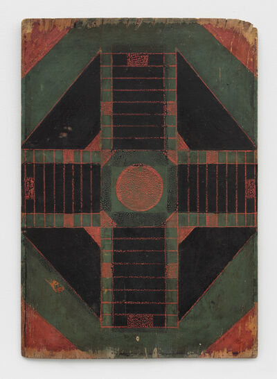 Unknown Artist, 'Parcheesi Game Board ', Early 20th Century