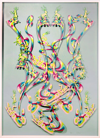 Wu Jian'an 邬建安, 'Rainbow Cloud – Spirit Ascending 彩云 - 精气', 2012