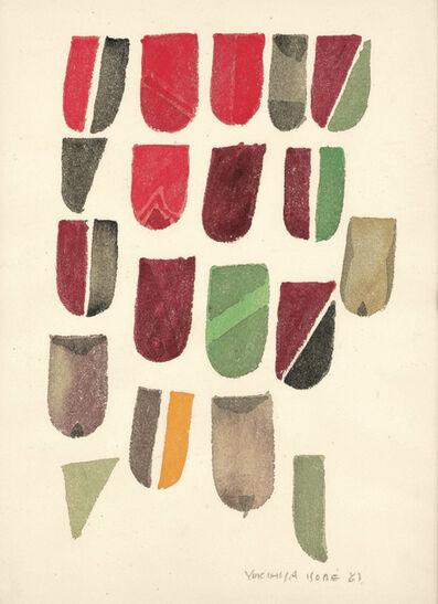 Yukihisa Isobe, 'Badges', 1963