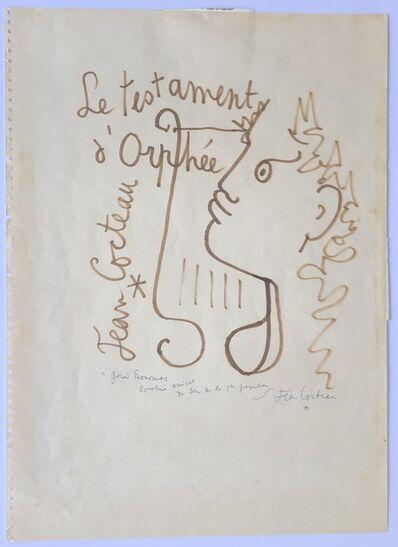 Jean Cocteau, 'Le Testament d'Orphée (The Testament of Orpheus)', 1960