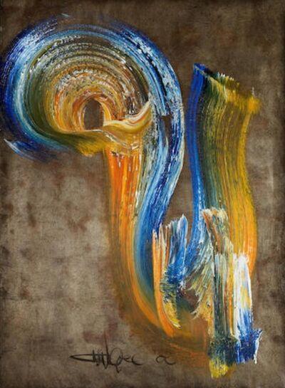 Ismail Gulgee, 'Allah ', 2000