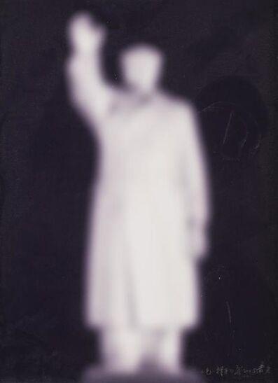 Huang Yan, 'Senza Titolo (Ritratti Di Mao)', 2005