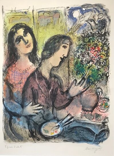 Marc Chagall, 'La Femme du Peintre (The Artist's wife)', 1971