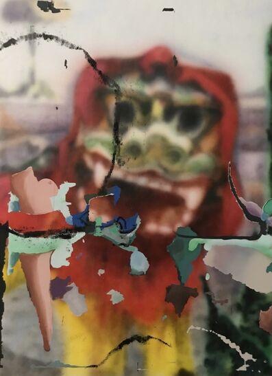 Antwan Horfee, 'Tourist Corner', 2020