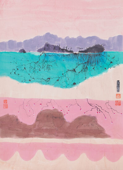 Luis Chan, 'Untitled (Fantasy Landscape with Undersea Mountains)', 1977