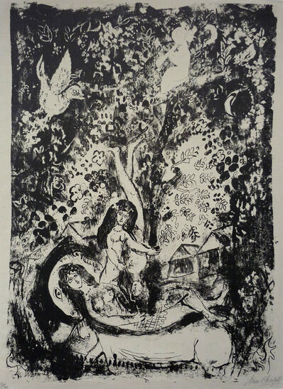 Marc Chagall, 'Branch with Flute Player', 1957