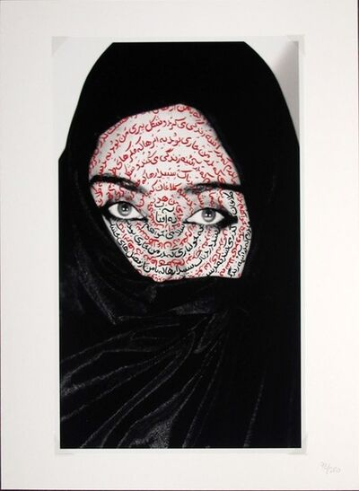 Shirin Neshat, 'I Am Its Secret', 1999