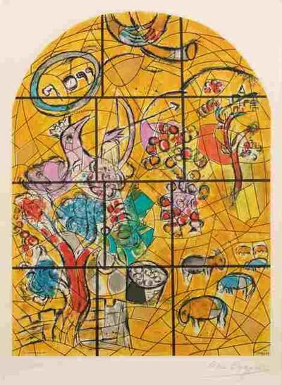 After Marc Chagall, 'The Tribe of Joseph (from Twelve Maquettes of Stained Glass Windows for Jerusalem)', 1964