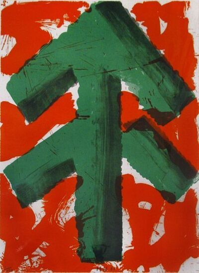 Howard Hodgkin, 'Sarajevo', 1983