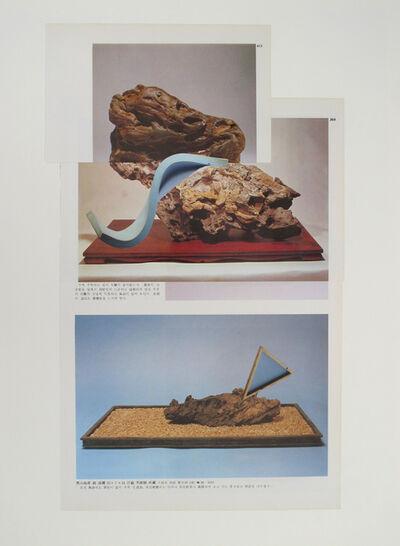 Jorge Pedro Núñez, 'Stone of madness II', 2012
