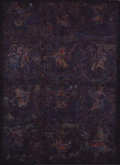 Unknown Tibetan, 'Black-ground Thangka of Twelve Goddesses', Ca. 18th century