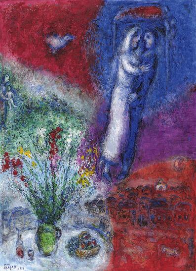 Marc Chagall, 'Les Mariés', 1979