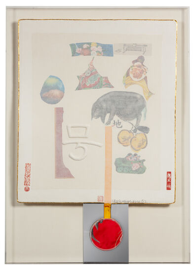 Robert Rauschenberg, 'Howl (from 7 Characters)', 1982