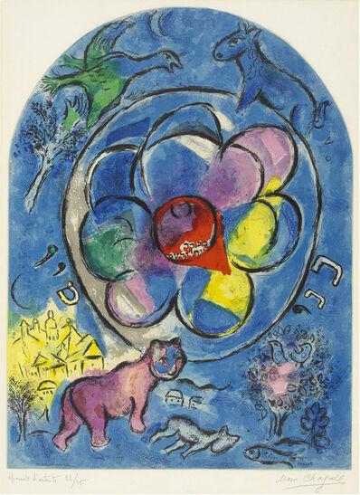 Marc Chagall, 'La tribu de Benjamin', 1964