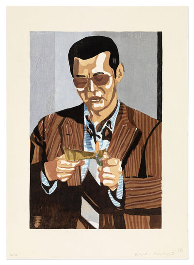 David Curcio, 'Yakuza Print: Gee, Thanks', 2016