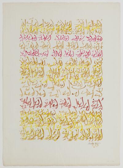 Brion Gysin, 'Untitled ', 1959