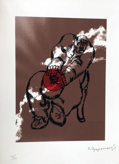 Zurab Konstantinovich Tsereteli, 'Untitled', 2003