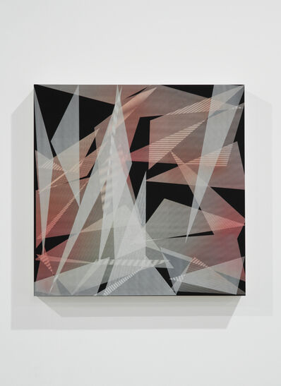 Pae White, 'Phosphenes (Partial Cataracts 7)'