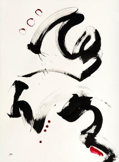 Lois Eby, 'Grace Note', 2010