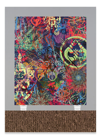 Ryan McGinness, 'Memories Now', 2016