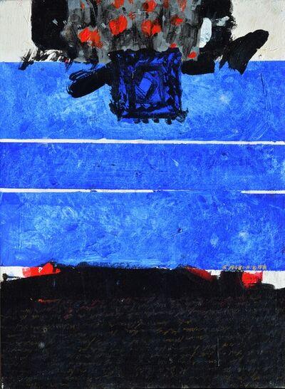 Chittrovanu Mazumdar, 'Untitled', 2005