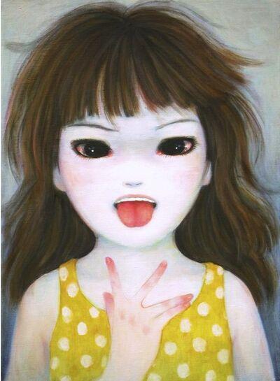 Naoko Kadokura, 'Pureness', 2012