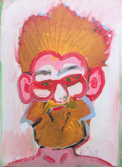 Isaiah Zagar, 'Hair Day ', 1984