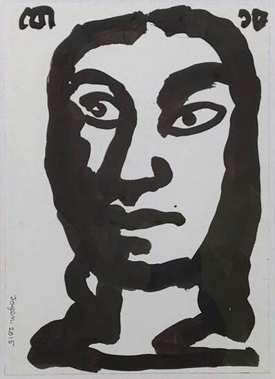 """Jogen Chowdhury, 'Face, Black & White Ink with Brush on Paper by Modern Indian Artist """"In Stock""""', 2015"""