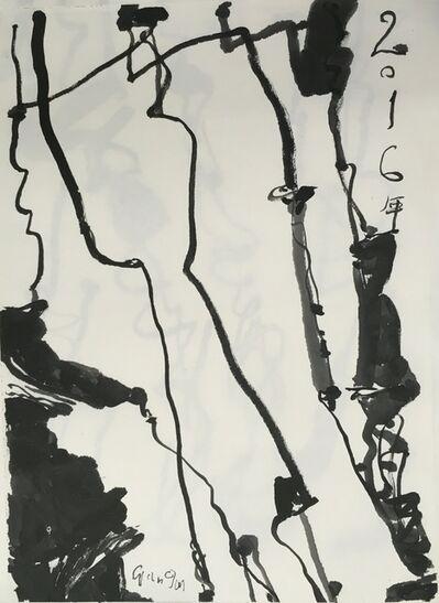 Wang Chuan 王川, 'Kudzu 葛藤', 2016