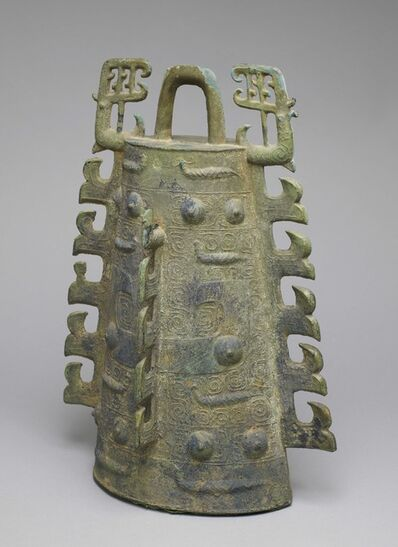 'Southern Chinese Bo (Bell)', ca. 1000 BCE