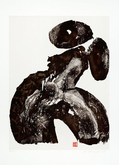 Ma Desheng 马德升, 'UNTITLED (WOMAN)', 2018