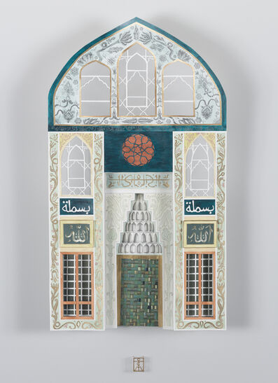 Teresa Currea, 'Green Mosque', 2019