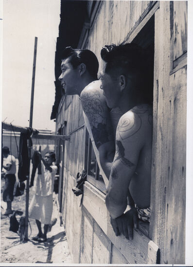 Shomei Tomatsu, 'Men at window one year after the town was struck by a typhoon, Isshiki Town', 1954