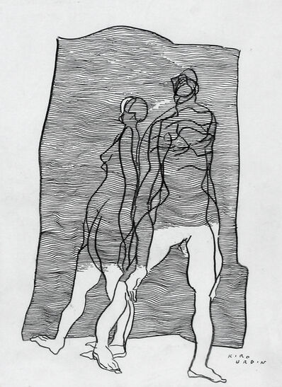 Kiro Urdin, 'The Walk', 2004