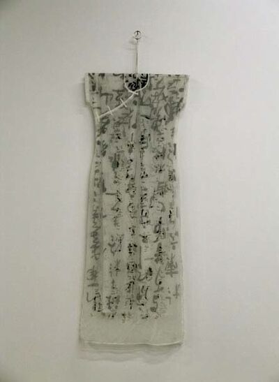 Wang Tiande 王天德, 'Chinese Clothes No. 04-D02', 2004