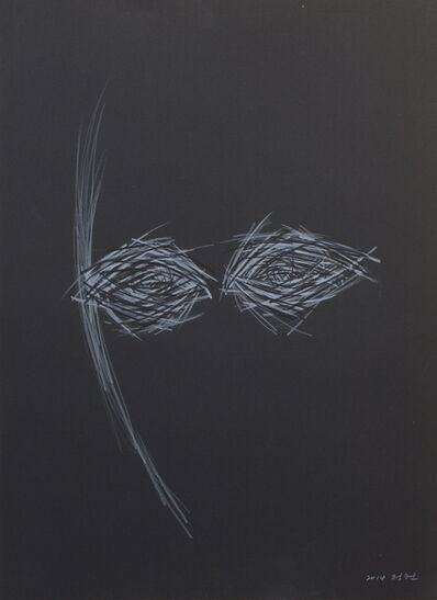 Chung Hyun, 'Untitled', 2014